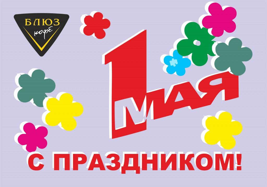 1_Mayo
