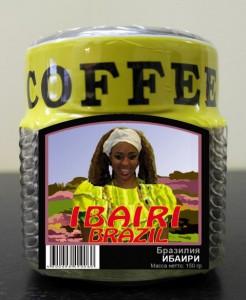 brazil-ibairi-150g-beans