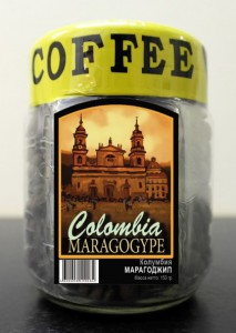 colombia-maragogype-150g-beans