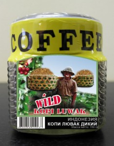 indonesia-kopy-luwak-wild-150g-beans